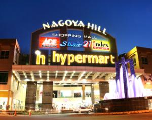 nagoya hill