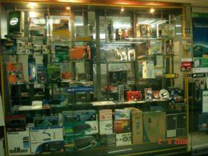 toko komputer dan laptop di batam